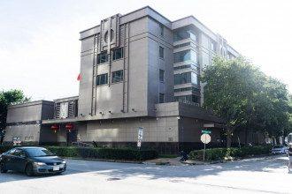 Закрытое китайское консульство в городе Хьюстон, штат Техас