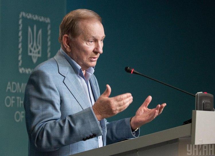 Журналісти дізналися, що замість Кучми в ТКГ Єрмаку потрібна була своя людина – ТКГ Україна