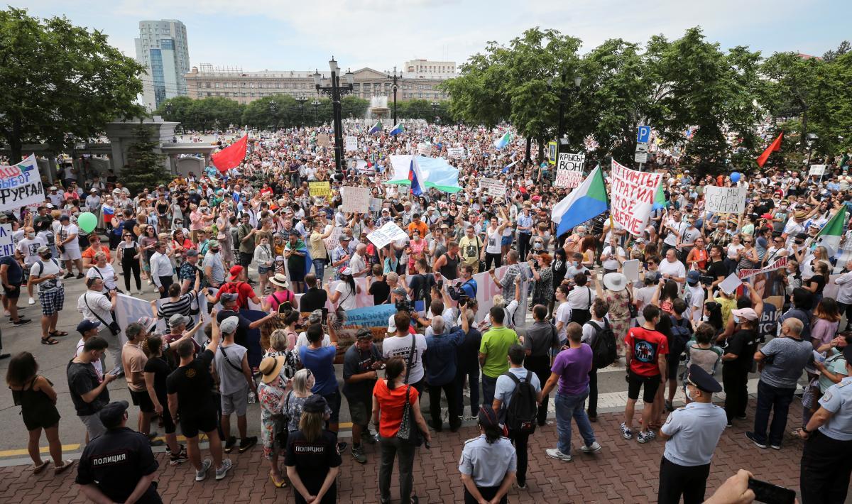 хабаровск протесты