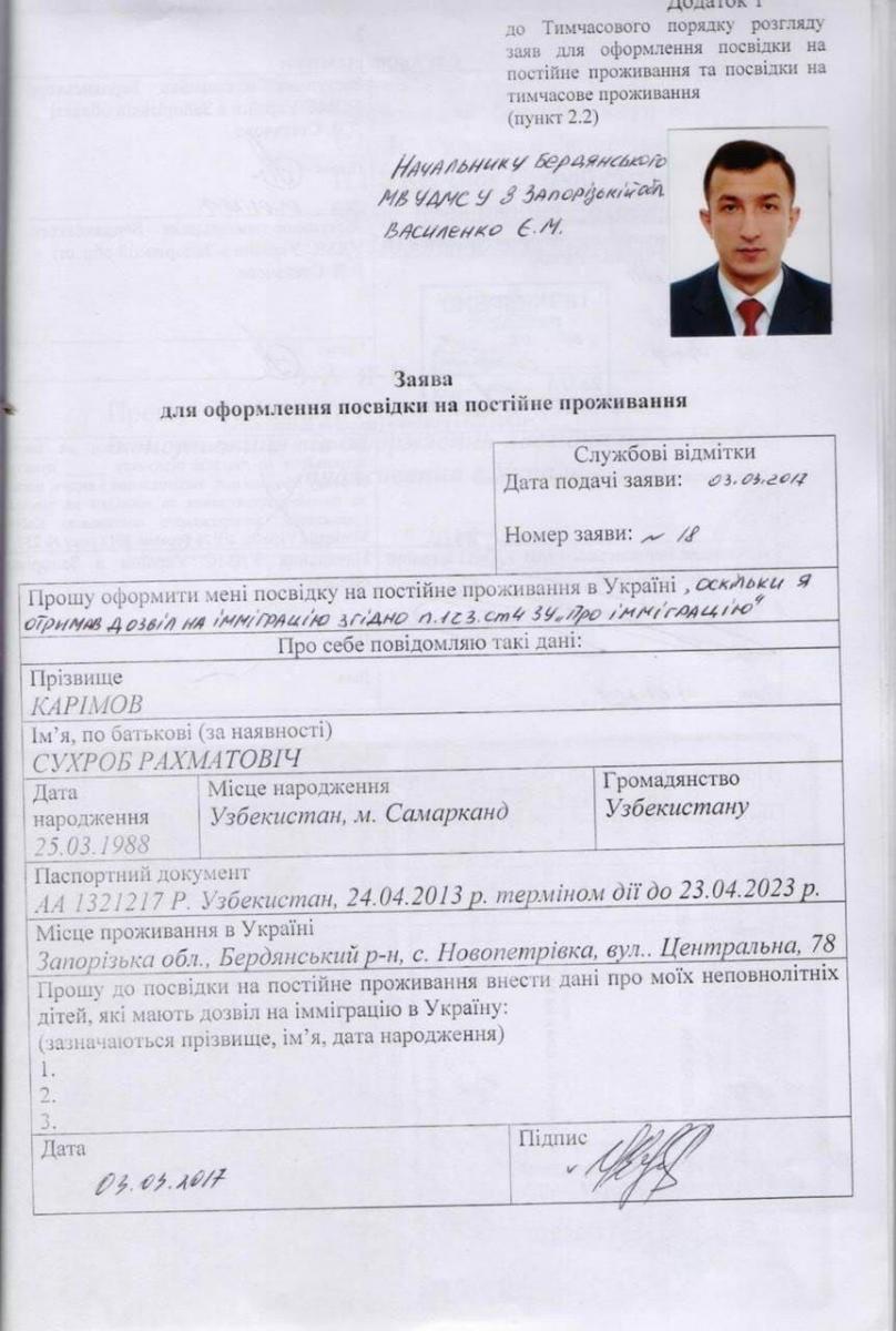 В полиции рассказали подробности о киевском террористе