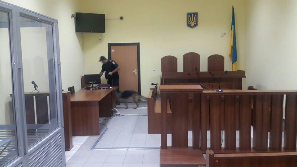 Львов суд