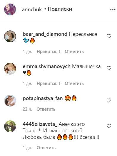 """""""Яка лялечка"""": дружина Позитиву вразила фігурою на пікантному фото"""