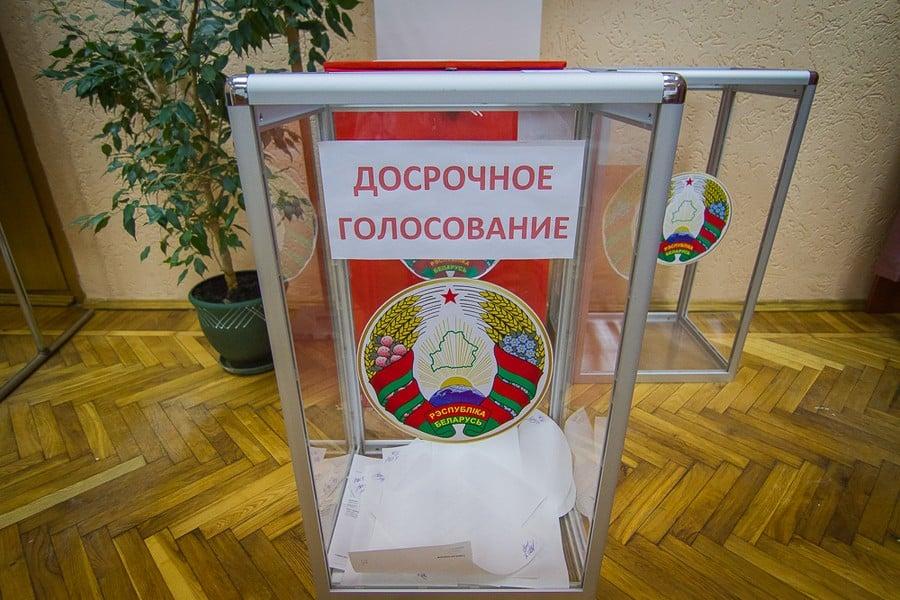 Вибори Білорусь 2020