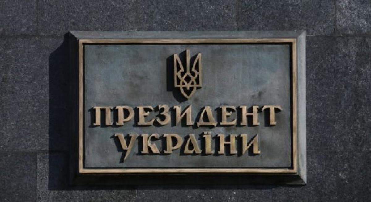 У Зеленского рассказали, кого из глав ОГА пока не будут увольнять
