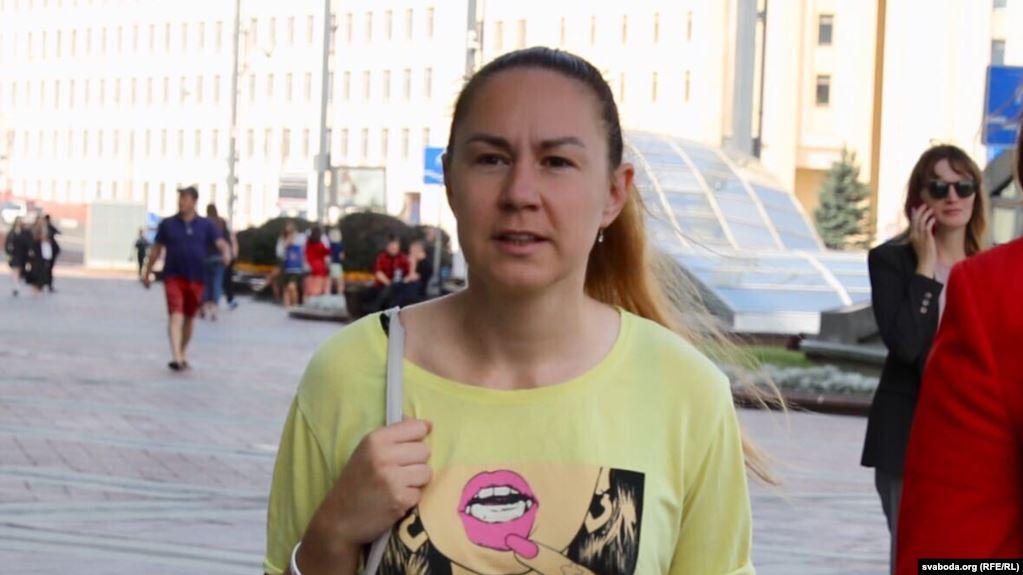 Марія Мороз