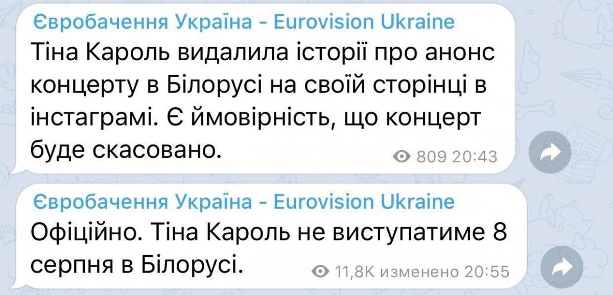 """""""Эти вещи дороже денег"""": звезды массово бойкотируют """"концерты Лукашенко"""""""