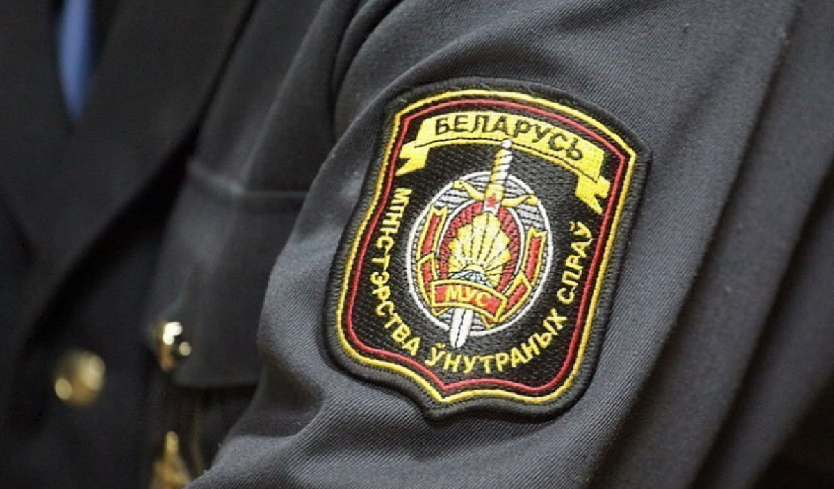 МВД Беларусь