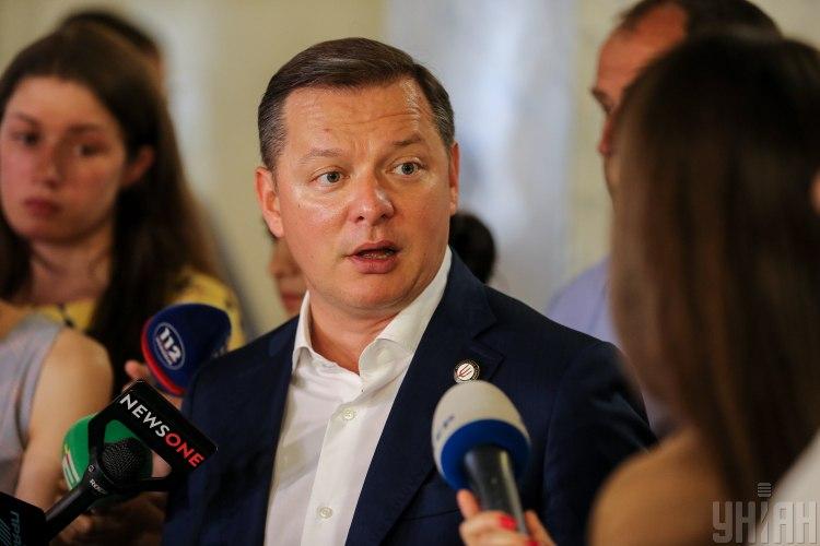 Ляшко привітав Лукашенка з перемогою на виборах президента – Вибори в Білорусі 2020