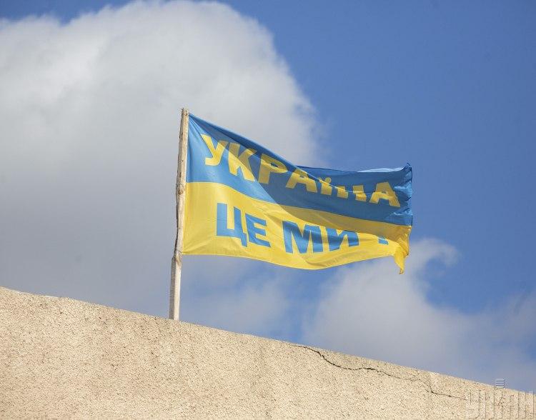 Эксперт полагает, что если Украина не перестанет быть сатрапией, то может повторить судьбу Беларуси – Украина и Беларусь