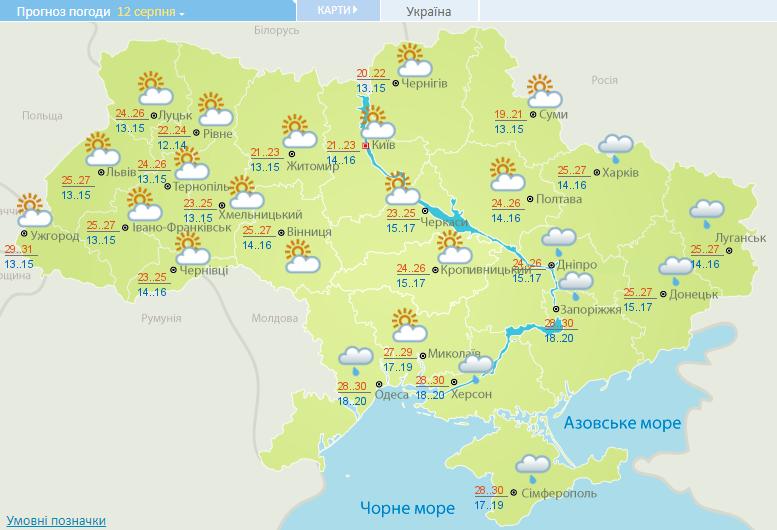 Синоптики предупредили, что во вторник вечером в Киеве ожидается гроза, а в среду в столице похолодает – Погода Киев сегодня