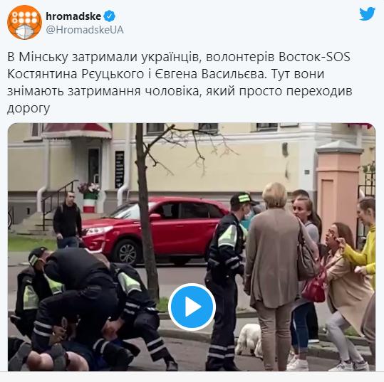 В Минске повязали двух волонтеров из Украины, они не выходят на связь