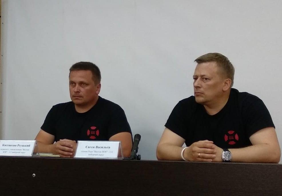 Константин Реуцкий, Евгений Васильев
