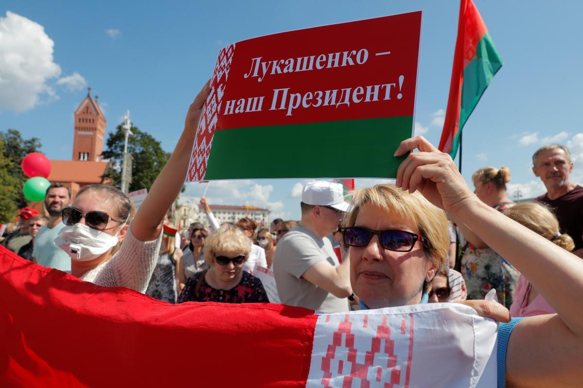 Журналист поделился, что после провластного митинга у Лукашенко может появиться причина для дикого террора – Беларусь новости