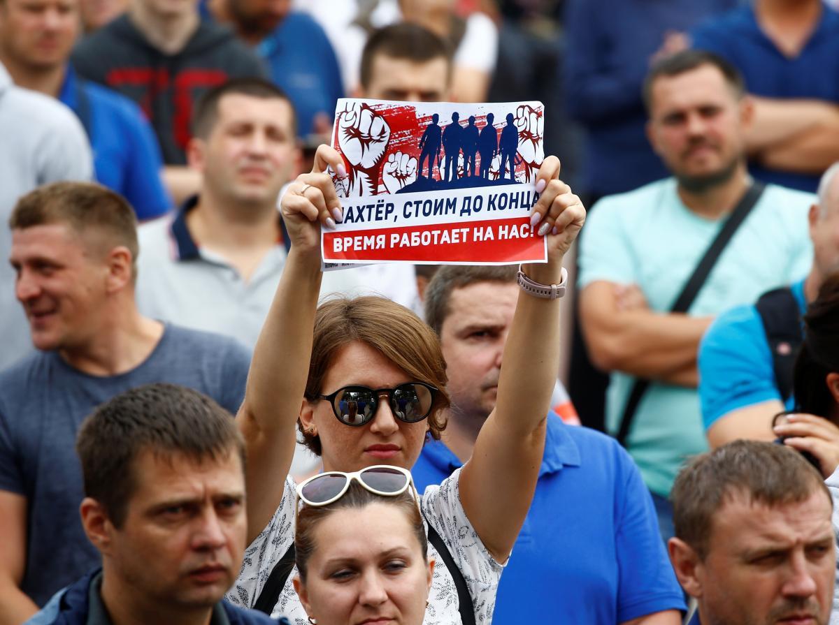 Протести в Білорусі - що чекає країну після бунту