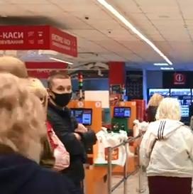 Журналісти з'ясували, що в Києві чоловік погрожує підірвати Велмарт – Київ новини