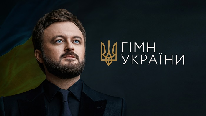 DZIDZIO-Гімн України