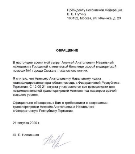 / twitter.com/navalny