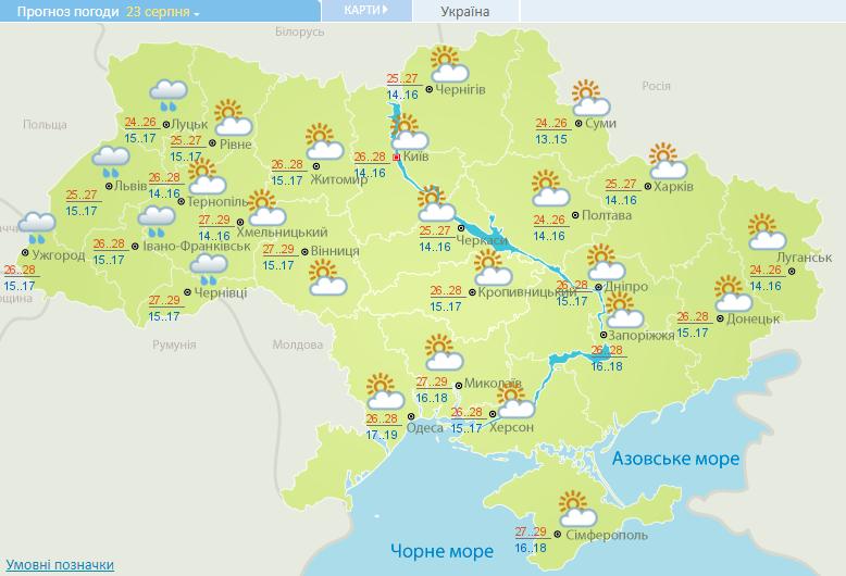 На частині території України в День Незалежності очікуються грози – Погода в Україні