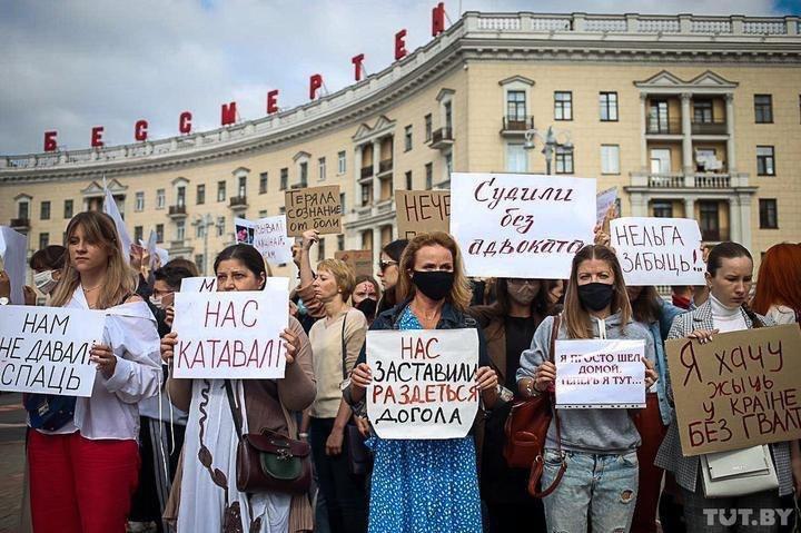 Протесты в Минске - бывшие заключенные вышли на новую акцию