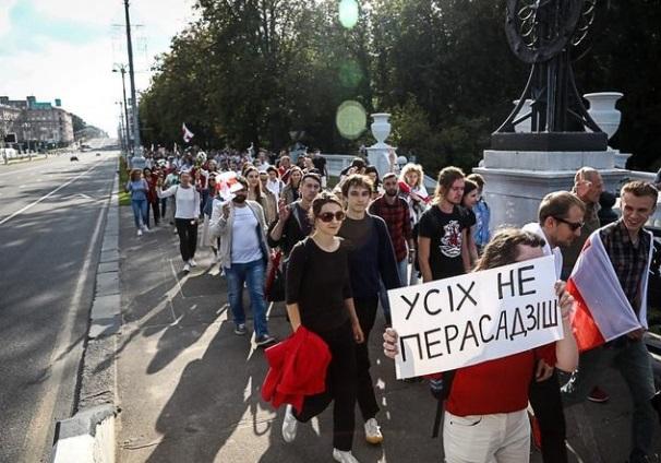 Мінськ, Білорусь