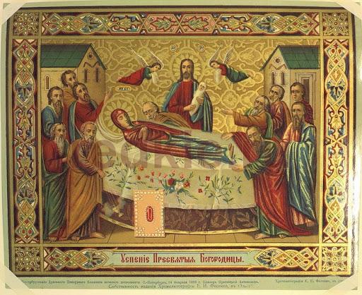 Успение Пресвятой Богородицы - что нельзя делать, приметы, поздравления - Успение Пресвятой Богородицы икона
