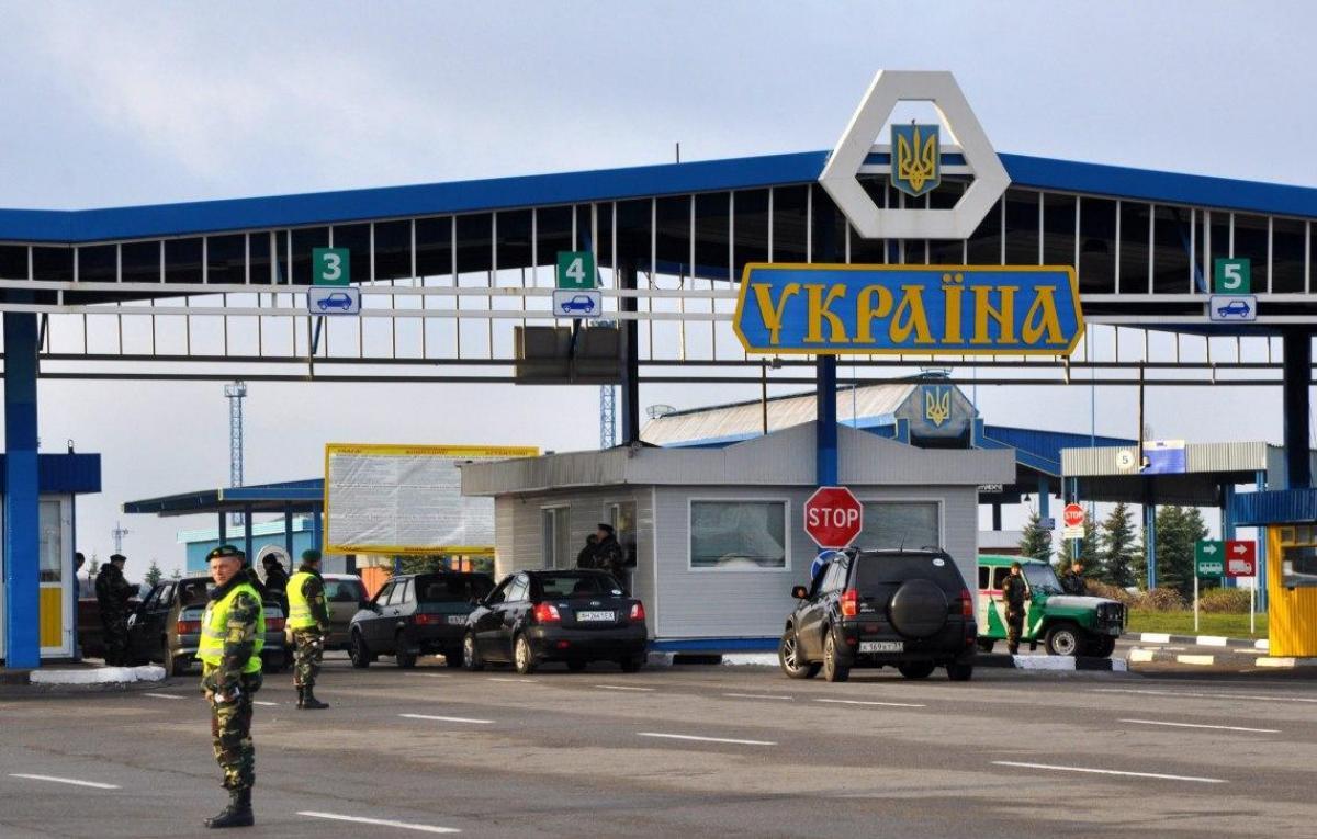 Граждане Беларуси смогут попасть в Украину, несмотря на закрытие границы – Украина границы новости