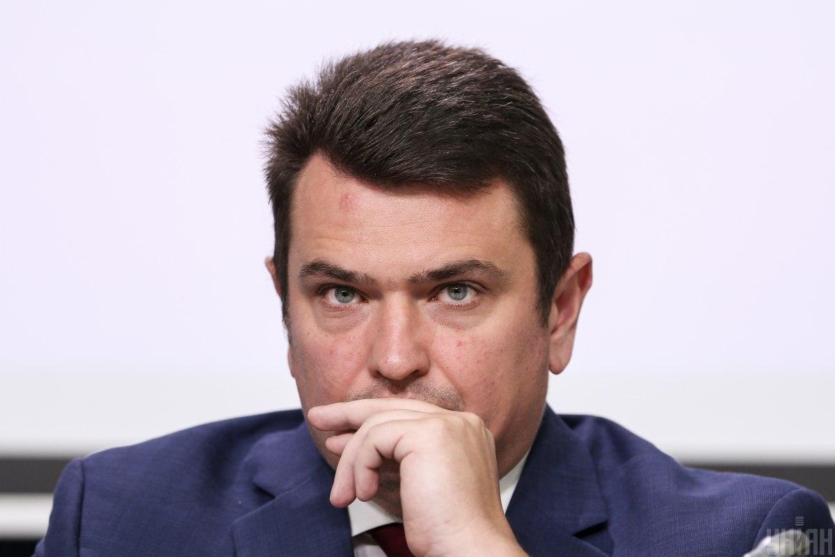 Журналисты выяснили, что КС поставил крест на указе президента о назначении Сытника главой НАБУ – Порошенко новости
