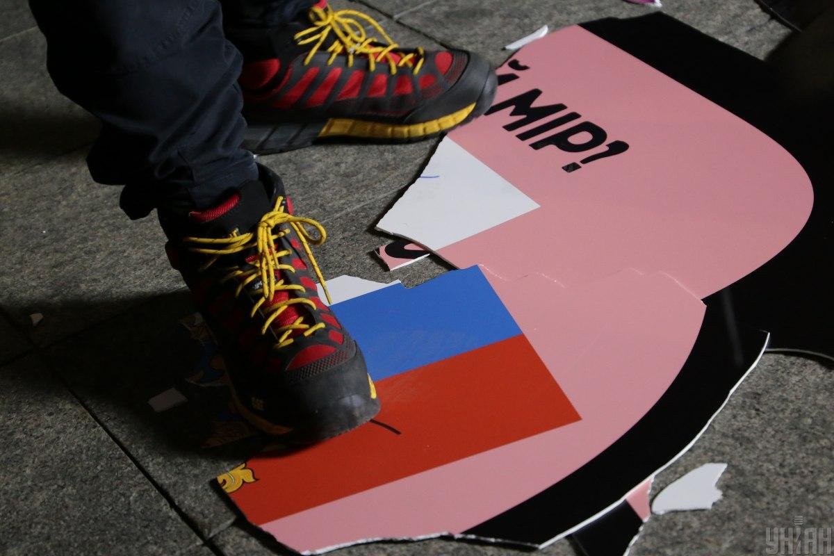 Флаги, Украина