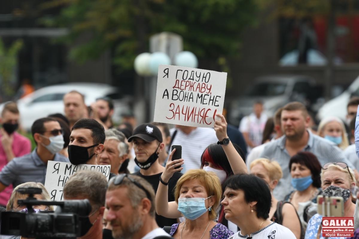 Протест проти карантину в Івано-Франківську