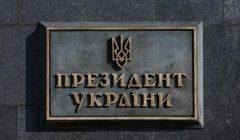 Сфера услуг на украинском языке: у Зеленского резко отреагировали на ситуацию