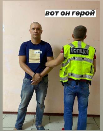 Злочинця оперативно затримали - фото соцмережі