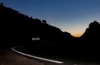 дорога, Київ, зірки