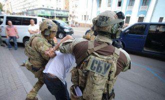 Співробітники СБУ затримали терориста у центрі Києва