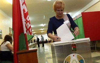 вибори в Білорусі