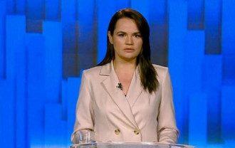Світлана Тіхановском