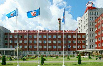 БМЗ, білоруський металургійний завод
