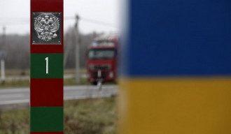Україна, Білорусь