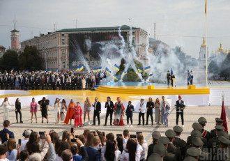 День Независимости 2021 Украина будет праздновать три дня Зеленский