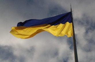 Україна, Прапор