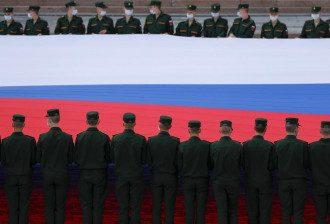 Росія, Прапор