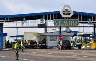 Украина,граница