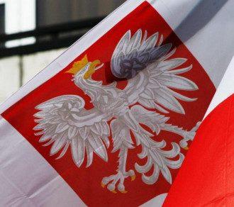 Польща, прапор