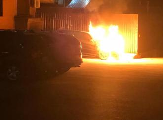 Гео Лерос розкрив подробиці підпалу свого авто – Гео Лерос машина