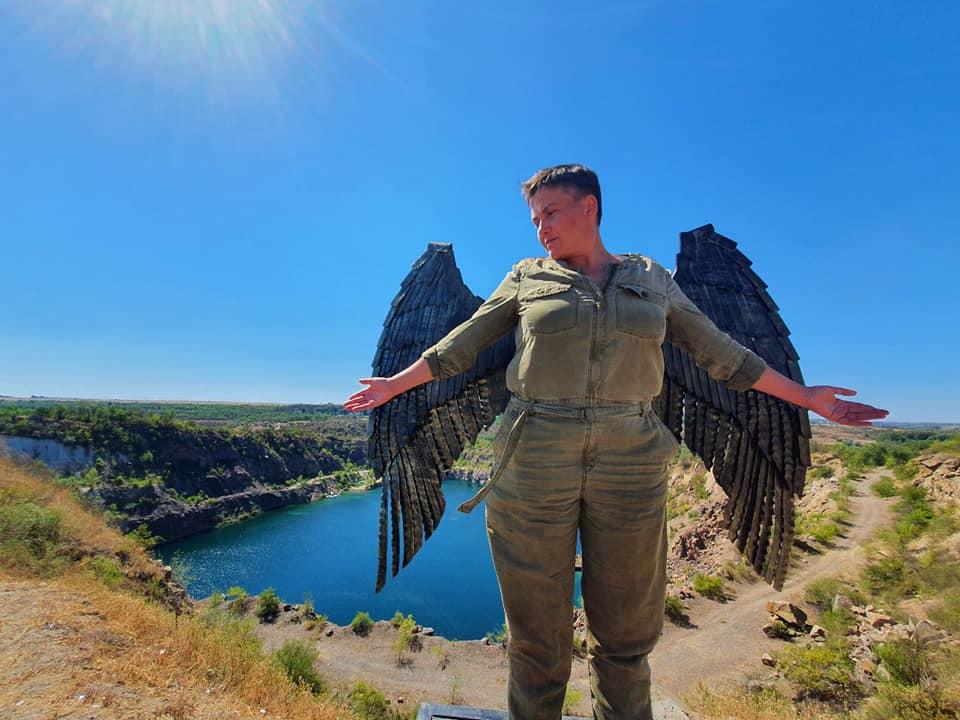 Савченко з крилами