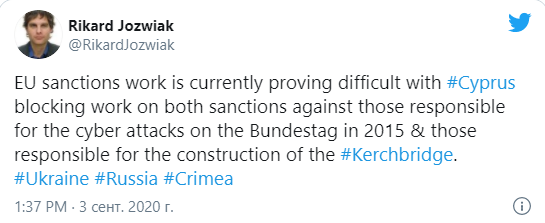 Кипр препятствует принятию санкций ЕС за Керченский мост