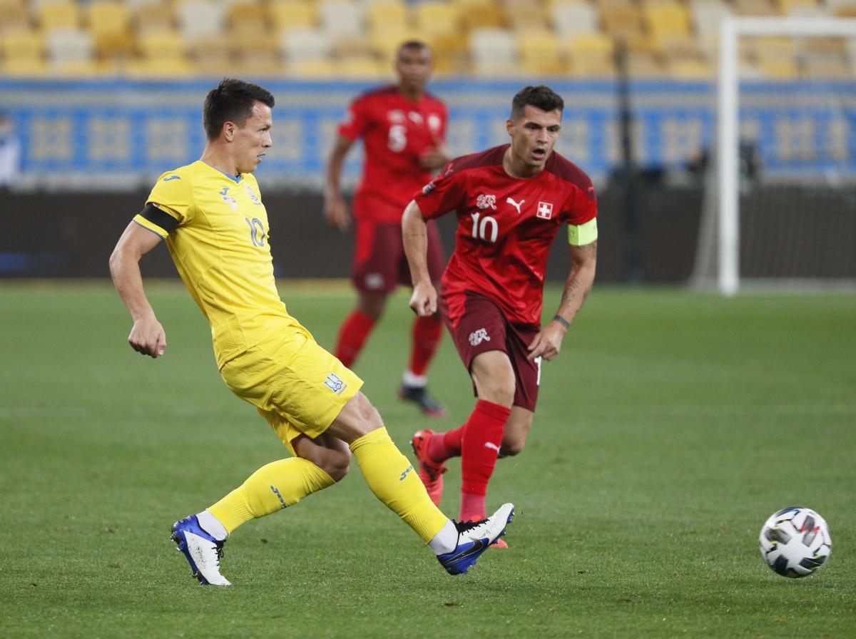 Украина - Швейцария Лига Наций