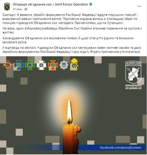 На Донбассе боевики вновь открывали огонь, есть погибший