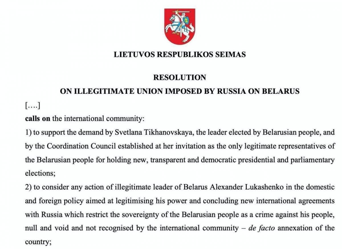Сейм Литва Тихановская