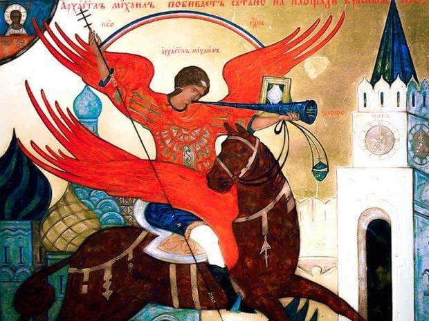 Листівки з Днем святого Михайла - на Михайлове чудо і картинки