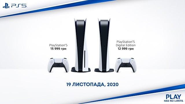 Sony PlayStation 5 - ціна в Україні і коли можна купити